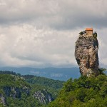 Katskhi Pillar 1 150x150 Photo Of The Week   Week 12